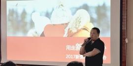 助力吉野家開拓中國市場 紫珊受邀參加2018年吉野家年度策略研讨會